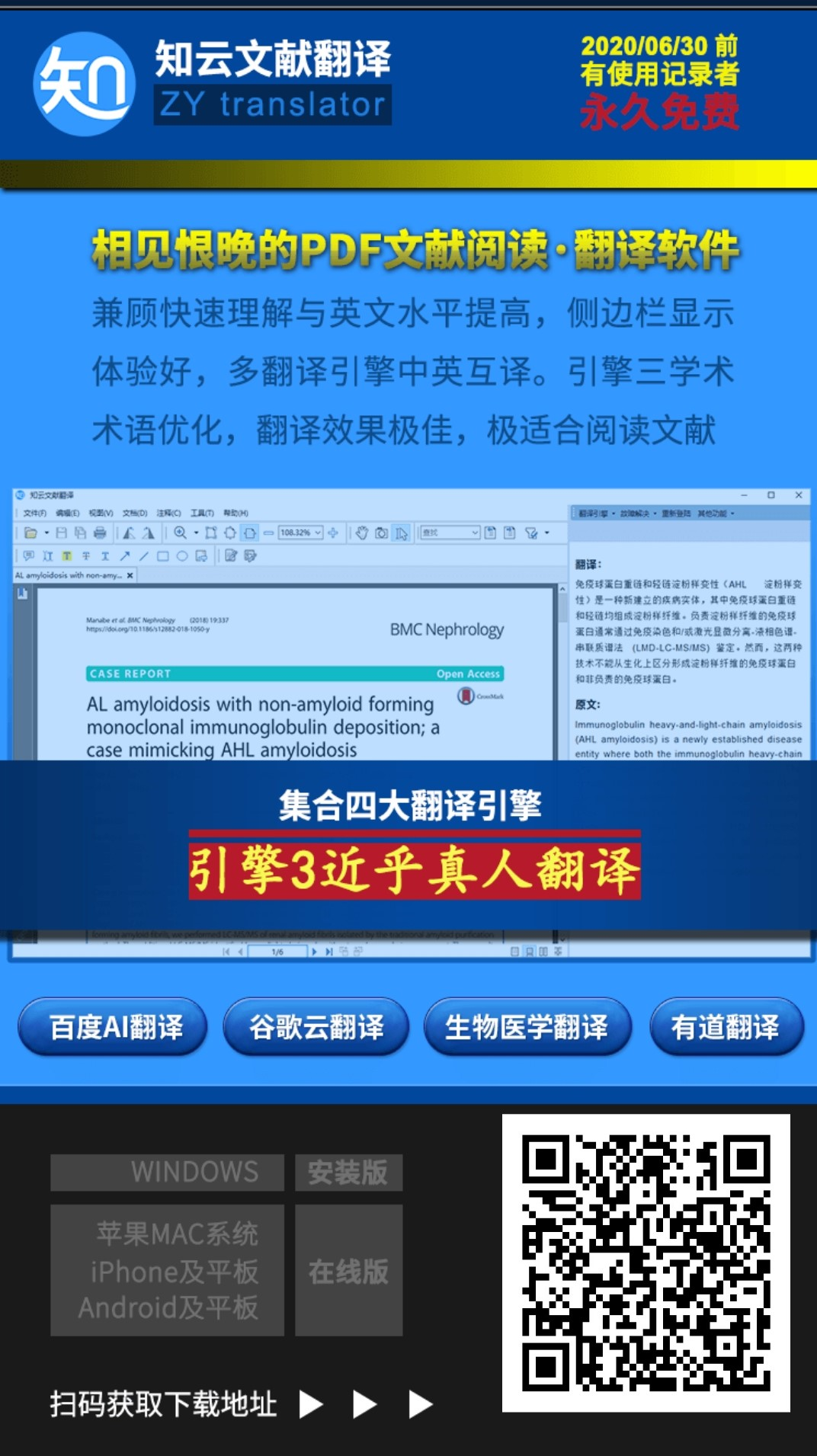Screenshot_2020-04-09-20-42-34-670_com.tencent.mm.jpg